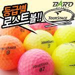[낱알판매] 컬러볼 투어스테이지3피스 로스트볼 /1알낱개판매