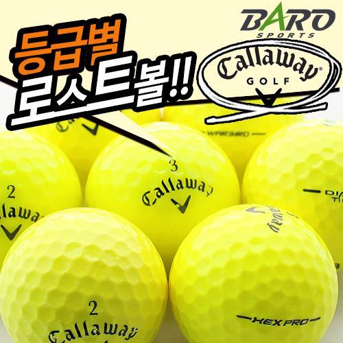 [낱알판매]컬러볼 캘러웨이 2/3혼합 3피스 로스트볼/1알낱개판매