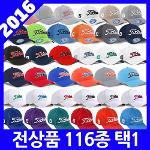 타이틀리스트 2016신상 골프모자 전상품 116종택1