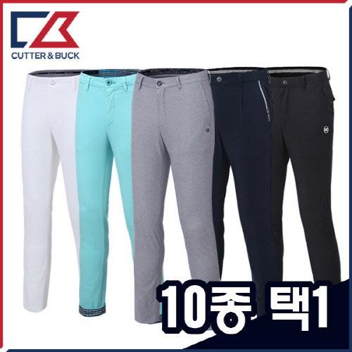 커터앤벅 남성 최고급 국내생산 여름 골프바지 10종 택1