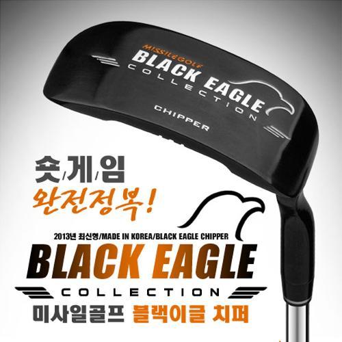 [업그레이드형-4계절필수품]미사일골프正品 BLACK EAGLE 숏게임비밀병기 FEMCO샤프트 치퍼(35도)+헤드커버