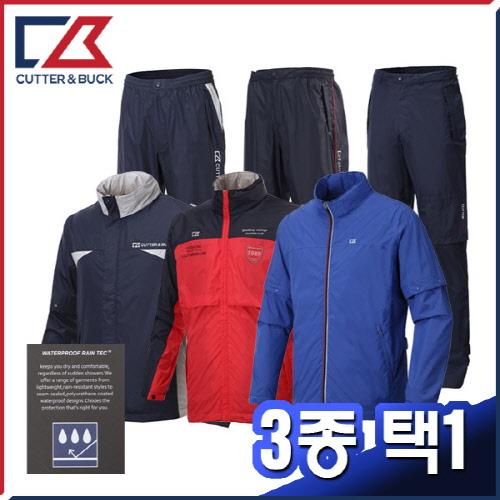 커터앤벅 남성 최고급 완벽방수 레인자켓/비옷 상하의세트 3종 택1