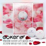 팬텀정품 GOKER 고커 블로썸 3피스 초고반발 골프공1더즌[12알]