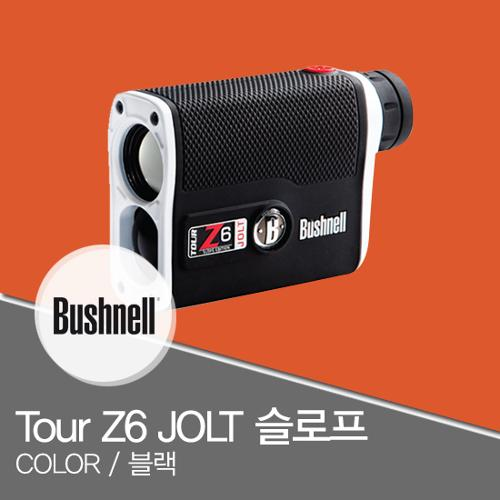 [부쉬넬 정품] 투어 Z6 슬로프(+JOLT) 레이저 거리 측정기