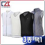 커터앤벅 남성/여성 국내생산 메쉬소재 조끼/베스트 3종 택1