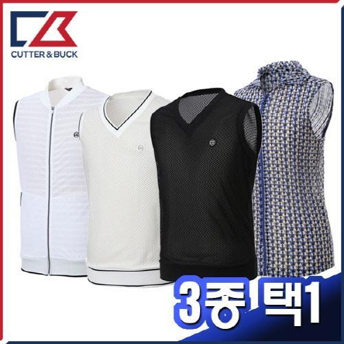 커터앤벅 남성 카라 긴팔티셔츠 2종 택1 + 방풍 바람막이/자켓 - 총 2장 1세트
