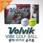 [2016년신제품]VOLVIK 볼빅골프 정품 VIBE 바이브 SOFT 비거리향상 2색칼라 골프볼-12알