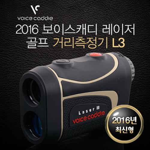 [2016년최신형]보이스캐디正品 L3 레이저 골프거리측정기/자동슬로프/손떨림방지