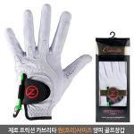 제로프릭션 카브리타 원프리사이즈 양피 골프장갑(골프티장착기능)