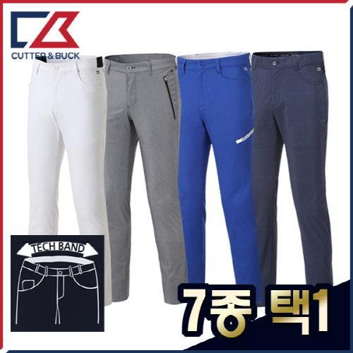 커터앤벅 남성 최고급 S/S시즌 스판소재 골프바지 7종 택1