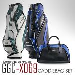 [2016년신제품]DUNLOP XXIO 던롭젝시오正品 GGC-X069 9.5인치 캐디백 옷가방세트
