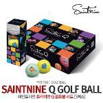 [세인트나인] Saintnine Q 골프볼 3피스