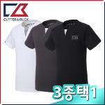 커터앤벅 남성 최고급 면소재 캐주얼 반팔티셔츠 3종 택1