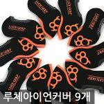 [루체골프 정품] 아이언 커버 9개 1SET 아이언카바/누드 창/번호식별