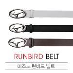 [한정판-3종칼라]MIZUNO 한국미즈노正品 RUNBIRD BELT 런버드 벨트(75~115cm)