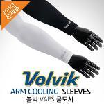 [2016년신제품]VOLVIK 볼빅 VAFS ARM COOLING SLEEVES 쿨토시 팔토시
