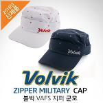 [2016년신제품]VOLVIK 볼빅 VAFS ZIPPER MILITARY 지퍼 군모 골프캡모자