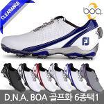 [풋조이]2016신상 DNA BOA 2.0 남성 골프화 53308/53386/53392/53393/53394/53397 6종택1