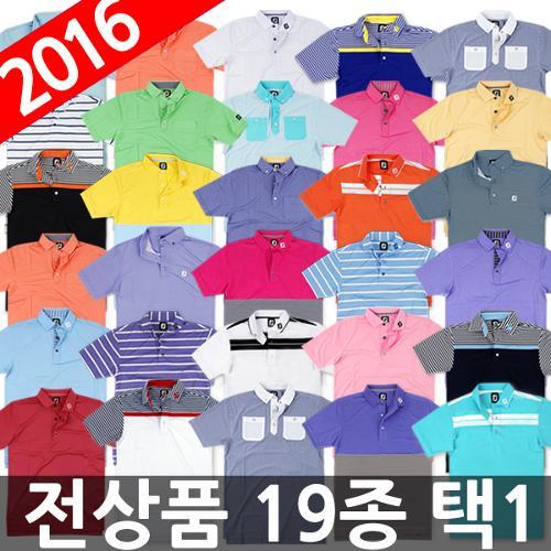 풋조이 2016신상 남성 골프 반팔티셔츠 전상품 19종택1