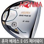 [名品 혼마 일본정품] 베레스(BERES) E-05 (2/3스타) 여성 페어웨이 우드