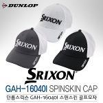 [2016년신제품]DUNLOP SRIXON 던롭스릭슨正品 GAH-16040I SPINSKIN 스핀스킨 골프모자