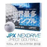 [2016년신제품]한국미즈노正品 JPX NEXDRIVE SOFT 비거리향상 2피스 골프볼-12알