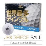 [2016년신제품]한국미즈노正品 JPX 비거리향상 3피스 골프볼-12알