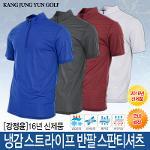 [강정윤]16년 냉감 스트라이프 반팔스판티셔츠(국내제작)