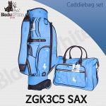 블랙앤화이트 ZGK3C5 SAX 캐디백세트 골프백세트