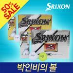 [던롭/스릭슨정품] SRIXON Z-STAR/STAR4 XV 골프볼[3,4피스]