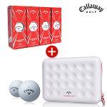 캘러웨이 크롬소프트 볼 파우치 세트 3피스 골프공 골프볼 화이트볼 골프용품 Callaway Chrome Soft BALL POUCH