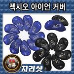 [무료배송]정품 던롭젝시오 남성용/여성용 아이언커버