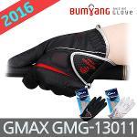 범양글로브 GMAX 지맥스 여름전용 합피 남성 골프장갑 GMG-13011