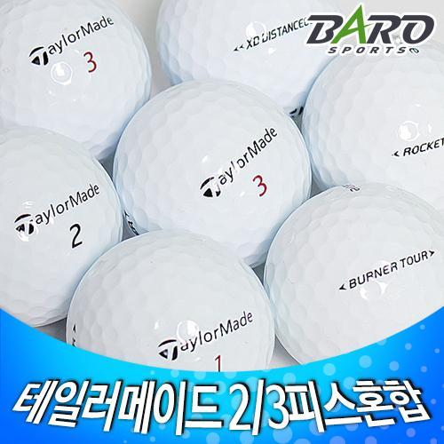 [사은품증정][로스트볼]테일러메이드 2/3피스혼합 40알