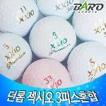 [사은품증정][로스트볼]젝시오 3피스 20알