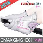 범양글로브 GMAX 지맥스 여름전용 합피 여성 양손 골프장갑 GMG-13011