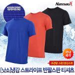 [낫소] 냉감 스트라이프 반팔스판 티셔츠(국내제작)