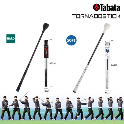 [TABATA GOLF]일본수입 토네이도스윙연습기 모음전/휘어지는연습기