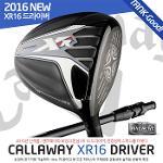 (16 NEW) 캘러웨이코리아 정품 NEW XR16 드라이버 (아시안스펙)