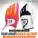 [마루망 코리아 정품]우천시 사용가능한 빨아쓰는 남/여 극세사 실리콘 골프장갑