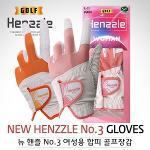 [여성판매1위]범양글러브 NEW HENZZLE 뉴핸즐 라이크라소재 합성피혁 여성용 골프장갑(양손)