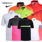 나이키 골프웨어 8종 남성반팔 티셔츠 카라티