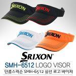 [2016년신제품]DUNLOP SRIXON 던롭 스릭슨 SMH-6512 삼선 로고 바이져 썬캡-4종칼라