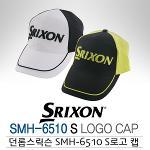 [2016년신제품]DUNLOP SRIXON 던롭 스릭슨 SMH-6510 S 로고캡 골프모자