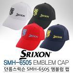[2016년신제품]DUNLOP SRIXON 던롭 스릭슨 SMH-6505 엠블럼 골프모자