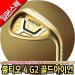 카타나재팬 볼티오4 G2 골드 아이언(8i)(남성)