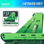 [스윙연습용품모음전] 일본정품수입 퍼팅매트 GV0134/신소재