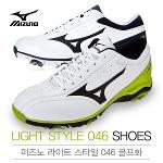 [한국미즈노正品]미즈노 LIGHT STYLE 046 라이트 스타일 046 골프화