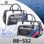 베티나르디 2016 BB-SS2 보스턴백 옷가방