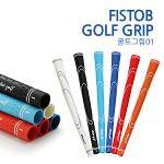 골프그립01 /아이언-우드-드라이버 공통사용/골프그립/골프연습용품